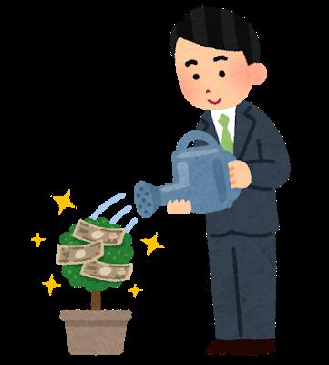 高金利銀行紹介