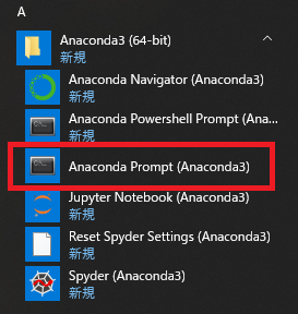 anaconda start menu