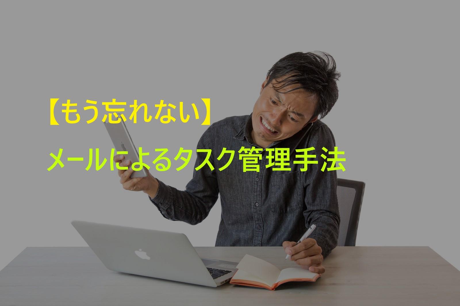 task_management